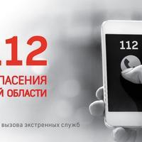 112 billboard.2015.ix 1 onenumber demo 2015.08.31 11.44